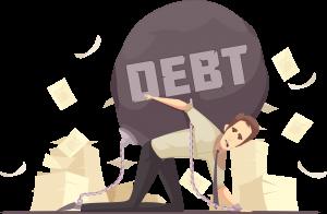 stress financier